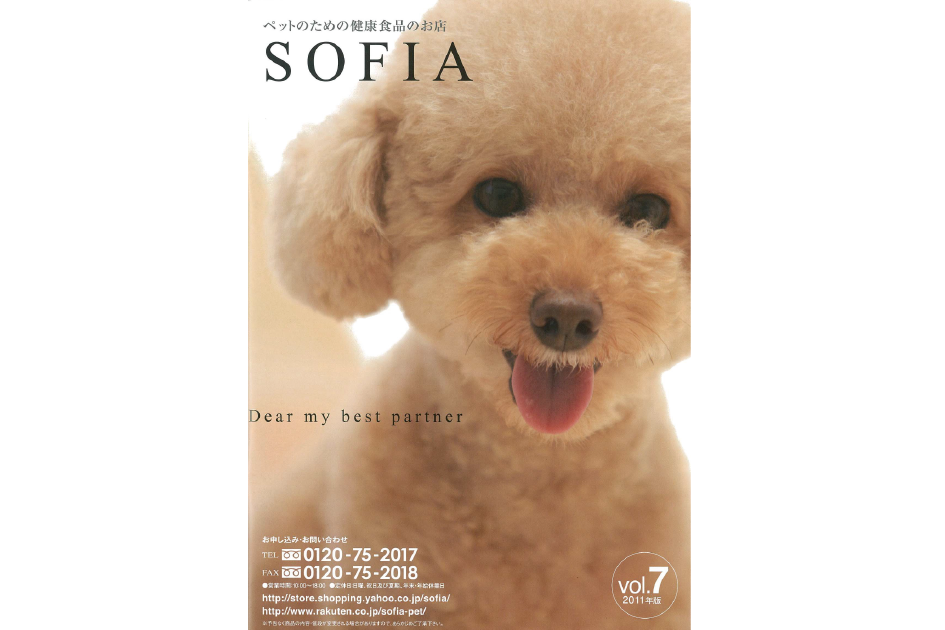 "Public advertisement""Dog food catalogue"""